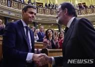 스페인, 카탈루냐 의원들의 반대로 사회당 예산안 부결…조기총선 가능성