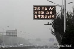 中북부 1월 대기오염 더 악화…PM 2.5 농도 전년 比 16%↑