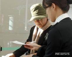'우윤근 사기·뇌물' 고소 사건, 중앙지검으로 이첩 수사(종합2보)