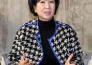 'SBS 명예훼손' 손혜원 고소사건 배당…기록검토 돌입