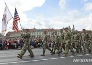 美, 폴란드에 병력 추가 배치…중유럽 영향력 증대