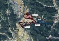 화순 3개 마을 '폐광지역진흥지구' 추가 지정