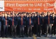 한화, 중동·동남아 시장 공략 강화…태국·UAE 초도물량 수출
