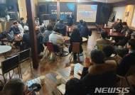 서울시, 사회문제 해결 50+단체에 최대 1천만원 지원