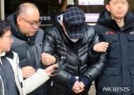 호송차로 이동하는 남양주 택시기사 폭행사건 피의자