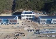 7월 개장 앞둔 마산 로봇랜드 R&D센터