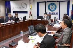 석류과즙 판매방송, 과징금 문다···'뻥' 홈쇼핑 무더기 제재