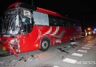 청주서 관광버스 2대 추돌사고 승객 14명 경상(종합2보)