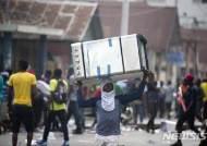 아이티 혼란 정국, 물건 훔치는 사람들