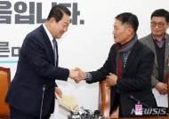 서한 전달받는 박주선 의원
