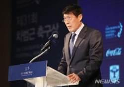 """차범근 """"우리는 축구민족, 북한 유소년들 가르치고 싶다"""""""
