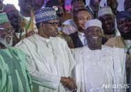 나이지리아 대통령선거 후보들의 평화협정