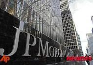 JP모건, 차체 암호화폐 'JPM 코인'출시…美 은행업계 최초