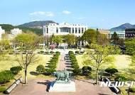 """""""빚 갚는 마음""""…충주 건국대 주변 상인들 장학금 '화제'"""