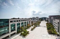 울산과학대, 교육국제화역량 인증대학 2년 연속 선정