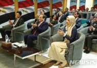 이집트 의회, 엘시시 대통령 2034년까지 집권가능 헌법안 통과