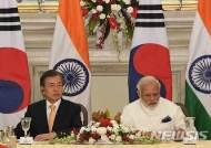 모디 인도 총리 21일 국빈방한···文대통령과 22일 정상회담