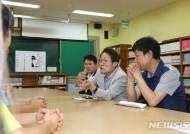 서울교육청, 난민지위 인정 이란학생 김민혁군에 장학금 전달