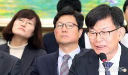 """공정위 간부 """"김상조, 유한킴벌리 담합 봐줬다"""" 고발"""