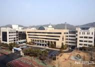 정읍서 국민권익위 '찾아가는 이동신문고' 내달 14일 운영
