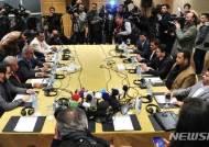 미 하원, 예멘주둔 미군 철수 결의안 통과