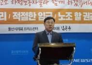 """김종훈 의원, """"하청노동자들과 함께 하겠다"""""""