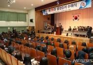 고리원전, 지역 초·중·고 졸업생 36명 장학금 전달