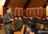 미2보병사단, 육사생도 동절기 인턴 프로그램 진행