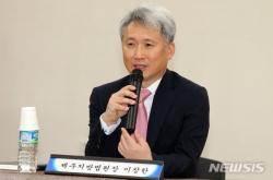 """이창한 제주지법원장 """"무너진 사법신뢰 다시 쌓겠다"""""""