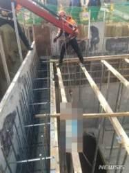 청주 건설자재 생산업체 사망사고…고용부 작업중지 명령