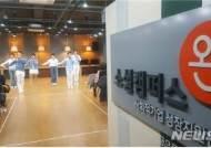 '소셜캠퍼스 온(溫) 전북', 50개 입주기업과 협약식