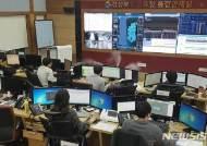 """경북교육청, """"지난해 교육행정시스템 사이버 침해 제로"""""""