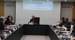 [전주소식]전북팜스테이협의회, 농촌체험관광 활성화 '주력' 등