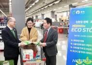 남동발전, 미세먼지 저감 위한 '공동 CSV 사업' 업무협약