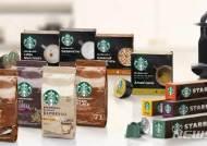 네슬레, 스타벅스 브랜드 커피제품 출시…'스타벅스 캡슐'도