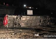 북마케도니아, 근로자 태운 버스 추락…13명 숨져