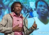 호주 난민수용소 실태고발 수단 남성, 국제인권상 수상