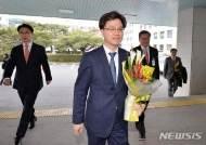 '법원장 후보 추천제' 손봉기 대구지방법원장 첫 출근