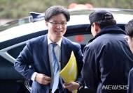 '법원장 후보 추천제' 임명 손봉기 신임 대구지법원장 취임