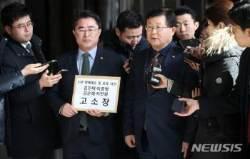 설훈·최경환 의원, '김진태, 지만원 등 고소'