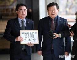 '5·18 유공자' 설훈·민병두·최경환 의원, '망언' 한국당 3인 고소