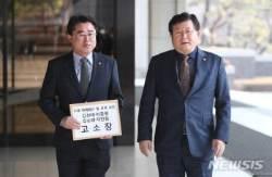 5.18 명예훼손 고발 나선 설훈·최경환 의원