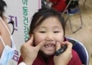 치과 검진 받는 어린이