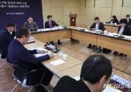 국가과학기술자문회의 심의회의 개최