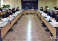 국가과학기술자문회의 심의회의