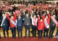 지지 호소하는 당대표 최고위원 후보자들