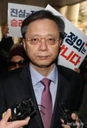 우병우 전 수석, 석방 후 첫 재판 출석