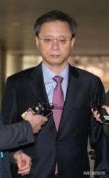 """우병우, 석방 후 첫 법정출석…""""법에 따라 재판 받겠다"""""""