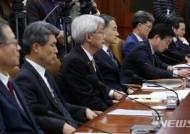 대외경제장관회의 참석한 관계부처 장관들