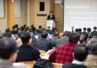 최종구 금융위원장, 2019년 경제학 공동학술대회 기조연설